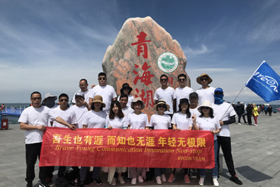2019 BYCON's Company Trip to Gorgeous Qinghai